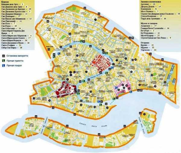 Karta Venecii S Dostoprimechatelnostyami Na Russkom Yazyke Veneciya